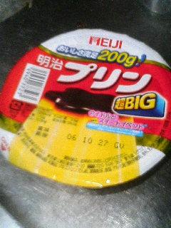 061018_2008~01.JPG