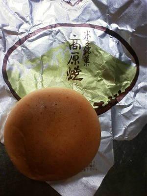 米子銘菓 高原焼
