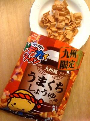 ベビースター ドデカイラーメン 九州限定 九州風 うまくちしょうゆ味
