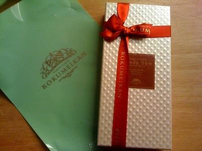 銀座 鹿鳴館のチョコレート