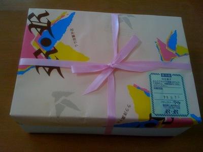 ララ洋菓子店 パティスリー ララ