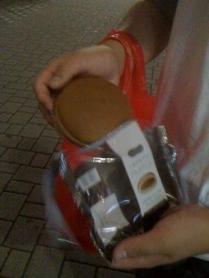 ドンレミー しあわせパフレ チョコ&ナッツ